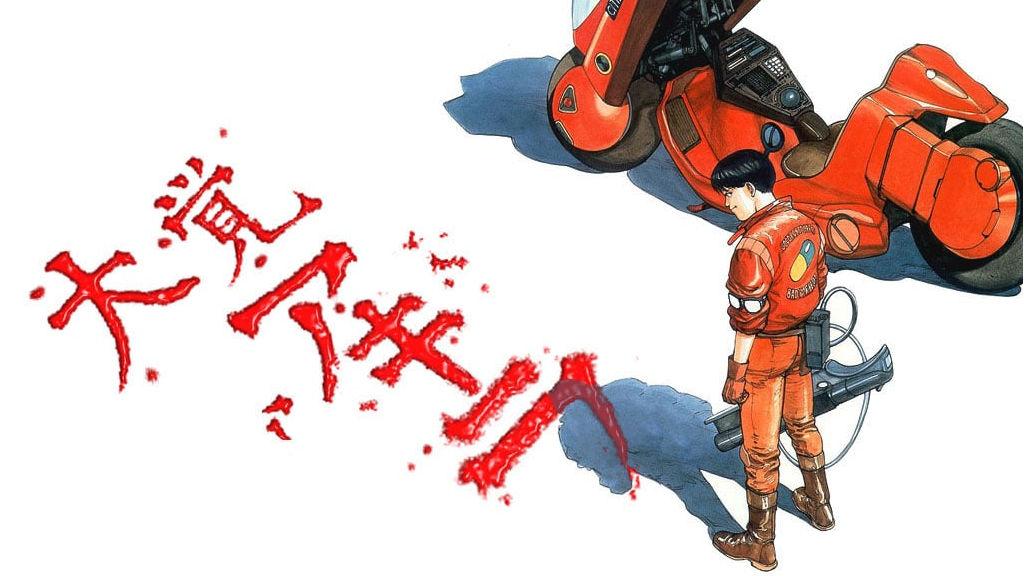 Lee más sobre el artículo Akira: la distopía que cambió el anime