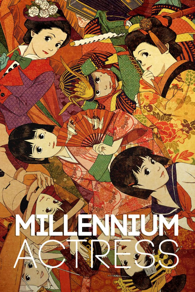 poster Millennium Actress DVD