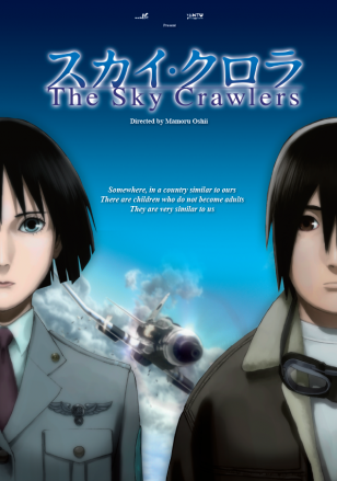 the sky crawlers portada