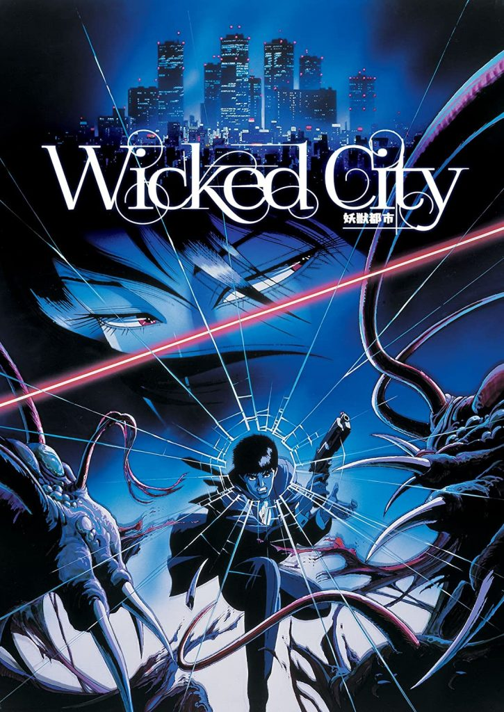 portada-wicked-city-yoshiaki-kawajiri