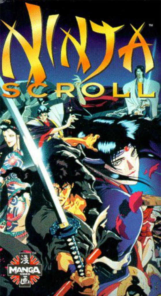 Portada de Ninja Scroll, película de 1993 de Yoshiaki Kawajiri