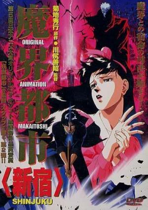 portada demon city shinjuku yoshiaki kawajiri
