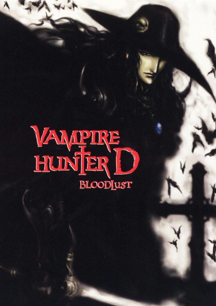 portada-vampire-hunter-d-bloodlust-yoshiaki-kawajiri-1
